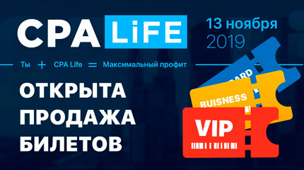 CPA Life 2019