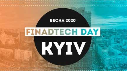 FinAdTech Kyiv