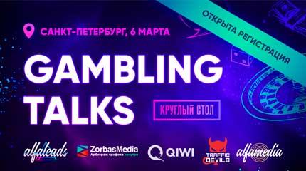 Gambling Talks